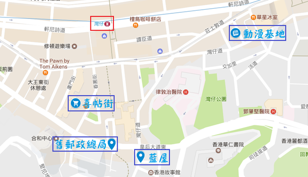 動漫藍屋舊郵局googlemap.png