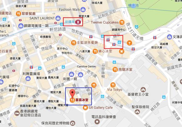 喜喜冰室googlemap.png