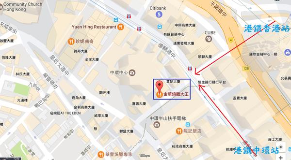 金華燒臘大王googlemap.png