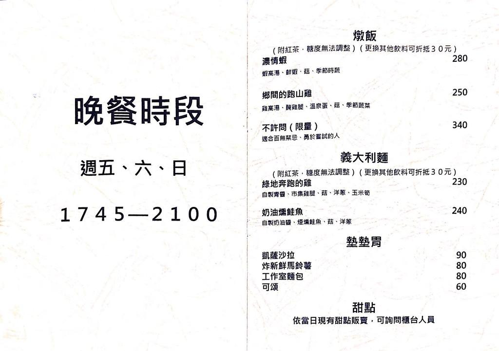 IMG_1989.JPG