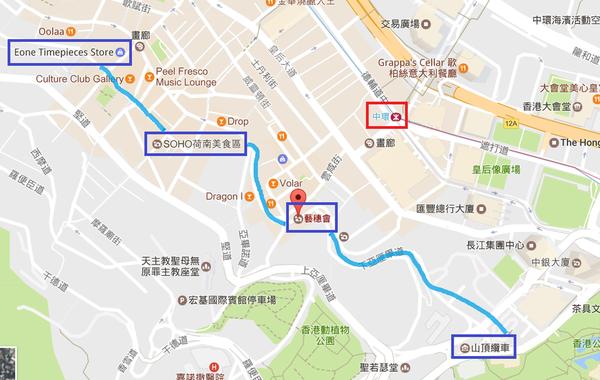 元創方藝穗會.png