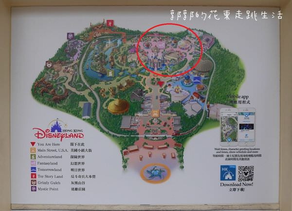map幻想世界.jpg