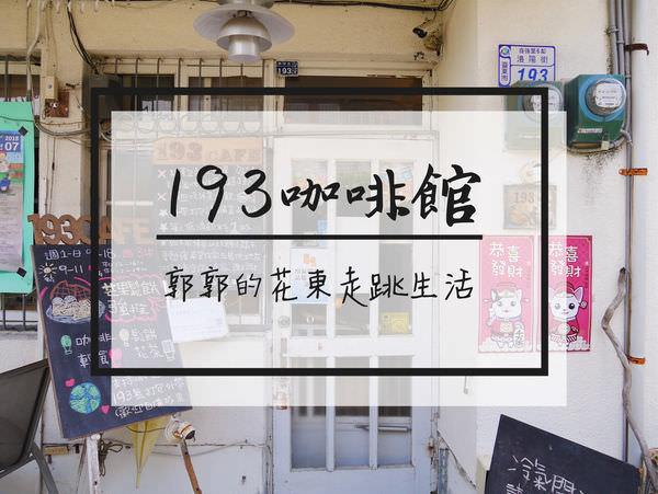 IMG_2703.JPG