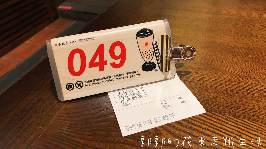 360EF7C2-D829-4163-9995-B5ECDEF74910.jpg