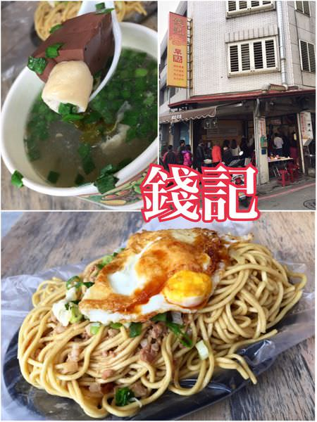 【花蓮市區】錢記早餐┃在地花蓮人都激推的必吃中式辣醬炒麵┃